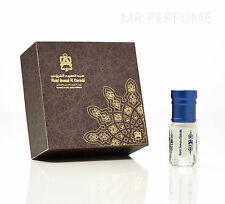 White Body Musk by Abdul Samad Al Qurashi 3ml Perfume Oil Attar *Hiqh Quality*