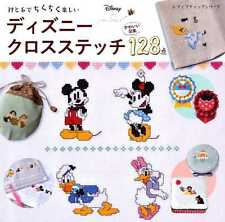 Disney Cross Stitch Embroidery Patterns 128 - Japanese Craft Book