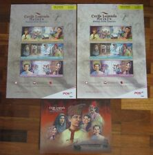 Special Empty Folder Malay Folk Stories Malaysia 2015 original  reprint posters