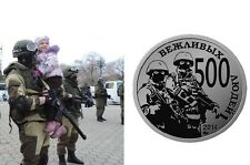 Russian army Special forces Putin Crimea reunited with Russia Challenge Coin