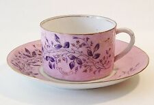 Antique Russian Fine Porcelain Cup and Saucer (1892-1917)