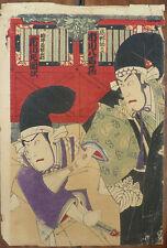 Estampe japonaise Tirage ancien Japon 19e siècle samourai