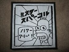 Japanese Homer Simpson Back Patch -  90's - Horror - Punk - Hardcore -