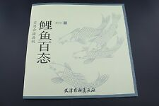 Fish Koi Ink Brush Painting Sumi-e Gongbi Outline Fine Line Tattoo Design Book