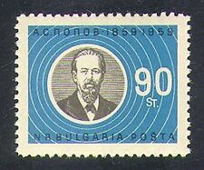 Bulgaria 1960 Popov/Radio/People/Communications/Telecomms/Science 1v (n37275)
