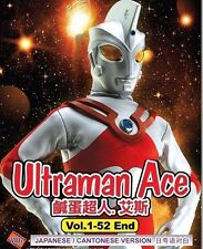 Ultraman Ace (TV 1 - 52 End) DVD + EXTRA GIFT