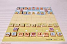 ANIMAL SHOGI (JAPANESE CHESS) DOBUTSU SHOGI IN THE GREENWOOD - STANDARD SET(784)