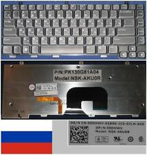 Clavier Qwerty Russe DELL Alienware M14X NSK-AKU0R 00DHWV PK130G81A04 BACKLIT