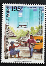 Timbre COTE D'IVOIRE / IVORY COAST Stamp - Yvert & Tellier n°848 n**(COT1)