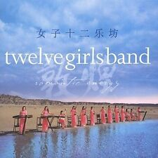 FREE US SHIP. on ANY 2 CDs! NEW CD Twelve Girls Band: Romantic Energy Enhanced