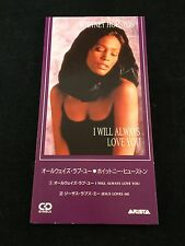 "Whitney Houston I Will Always Love You 3"" CD Single Japan Import BVDA-47"