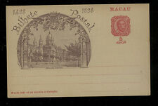 Macau   Portugal  postal  card  unused                    MS1018