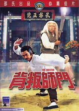 The Master (1980) DVD [NON-USA REGION 3] IVL English Subtitles Shaw Brothers
