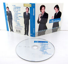 Dave Wang 王傑 Giving DSD version