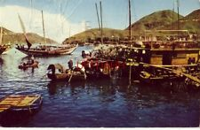 CHINESE JUNKS AND SAMPANS IN ABERDEEN, HONG KONG 1953 Pan Am to the Orient