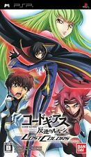 Used PSP Code Geass: Lelouch of the Rebellion LOST COLORS Import Japan