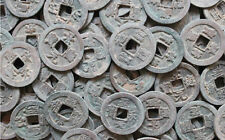 9 Chinese Old Copper Coin China Northern Song Dynasty (1023-1032) Pattern Random