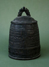 CHINESE CAST BRONZE BELL - FRENCH FLEA MARKET FIND