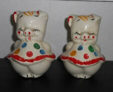 PIGGY'S circa 20s-30s White Red Blue Yellow Clown Costume SALT & PEPPER SHAKERS