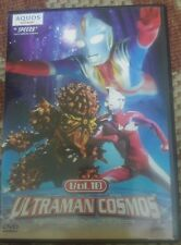 Ultraman Collection DVD (3 set of Different Title)