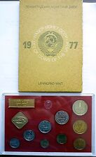 1977 RUSSIA USSR CCCP SOVIET UNION - LENINGRAD MINT PROOF LIKE SET (9) w/ COA
