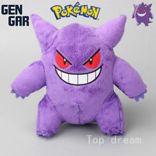 Genuine Pokemon Deluxe Gengar Standing Plush Toy Soft Plushie Doll 9'' Teddy New