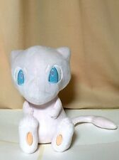 Pokemon plush / I LOVE Big Mew / 25 cm / Japan / Banpresto