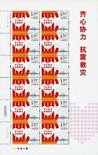 CHINA T8-2013 Earthquake Rescue&Relief in Concerted Efforts Full Sheet UNCUT MNH