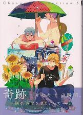 Change of direction #5 / YAOI Manga Anthology Magazine