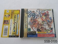 Street Fighter Zero 3 Sega Saturn Japanese Import SS JP Alpha US Seller B/Good
