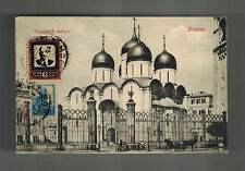 1924 Moscow Russia USSR Postcard cover to Czechoslovakia Kremlin Towers