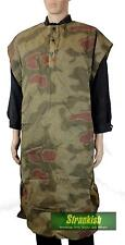 GENUINE GERMAN ARMY BORDER GUARDS OVER-SMOCK in WW2 PATTERN SUMPFTARN CAMO