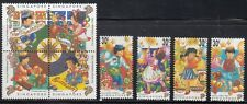 Singapore stamps - 1998 Festivals 8v MNH Christmas, New Year, Deepavali, Hari R