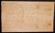 Figured Maple Wood #4427 Luthier Guitar Top Set 22 1/2 x 13 3/4 x 5/8