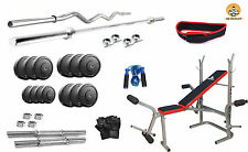 GB 100 KG HOME GYM WEIGHT LIFTING PACKAGE  KAMACHI 6 IN 1 BENCH  B005