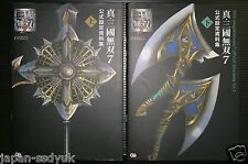 JAPAN Dynasty Warriors 8 / Shin Sangokumusou 7 Official Data Book vol.1+2 set