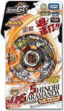 TAKARA TOMY / HASBRO Ninja Salamander / Shinobi Saramanda Zero-G Beyblade BBG-02