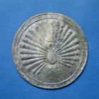 18th circa.-SOUTHEAST ASIA--ANCIENT COIN---FANNED PEACOCK--80 mm.-HEAVY COIN