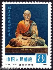 CHINA 1980 J55(3-2) 8f Loan to China fr Japan Statue of Chien Chen 1v MNH @S1233