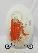 Large  Oval  Shape  Chinese  Famille  Rose  Porcelain  Plaque     M322