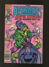 AVENGERS #269 MARVEL   VF 8.0