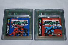 GBC Network Boukenki Bugsite Alpha & Beta JAPANESE IMPORT GameBoy Color JPN GBA