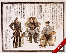 US NAVY ADMIRAL W EMPEROR OF JAPAN ART PRINT ON REAL CANVAS JAPANESE HISTORY