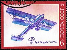 USSR STAMP SIKORSKY AIRCRAFT AVIATION RUSSIA PHOTO ART PRINT POSTER BMP1771A