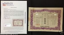 1947 China Shanghai Electrics Stock Bond CN$1M with Passco
