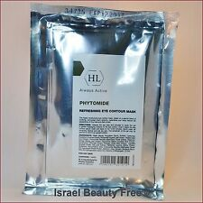 Holy Land Phytomide Eye Contour Mask 5 pcs