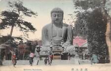 Japan Daibutsu Kamakura Buddha Giant Statue, Front