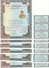 1986 Iraq 100 Dinar Gulf War Bond Coupons Shares Certificates Saddam Hussein
