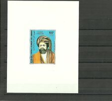 COMOROS ISLES- RECESSED PROOF ( 1982) OF SULTAN ( UNLISTED )