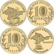 LOW PRICE! SET 2 NEW RUSSIAN COINS 10 RUBLES 2014 CRIMEA + SEVASTOPOL UNC #1